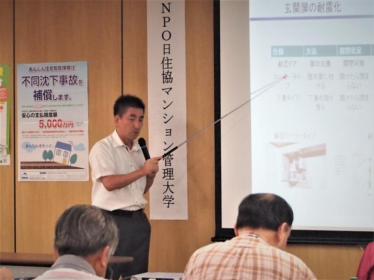 耐震セミナー (株)耐震設計