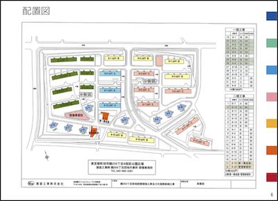 img2-2 1年のマンションを高寿命化するプロジェクト