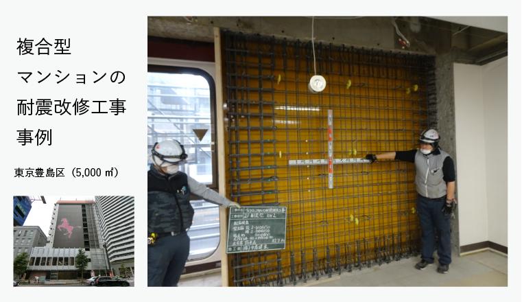 image1_taishinkouji_ikebukuro